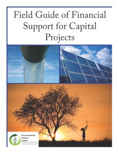 funding_guideCover